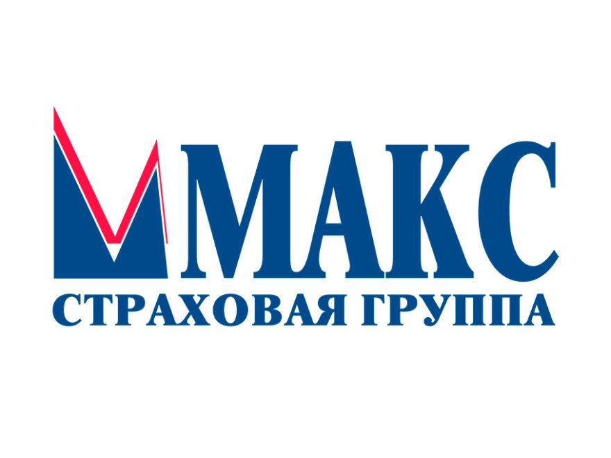 МАКС ОСАГО онлайн
