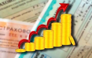 Реформа ОСАГО приведет к удорожанию полисов в 2018 году