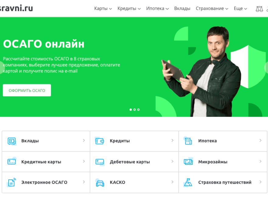 Sravni.ru для покупки ОСАГО онлайн