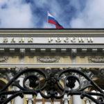 Центробанк напомнил банкам порядок оформления согласия заемщиков на допуслуги